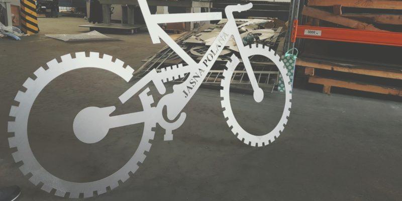 rower_hrc